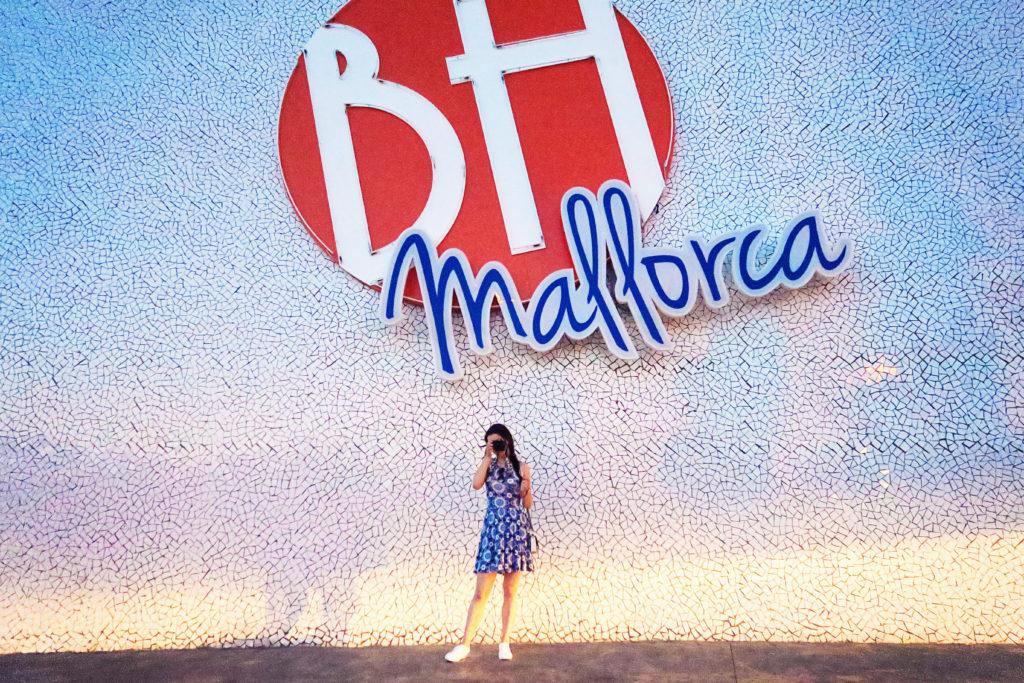 a-bh-majorca-hotel