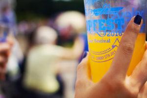 Beer festival glass